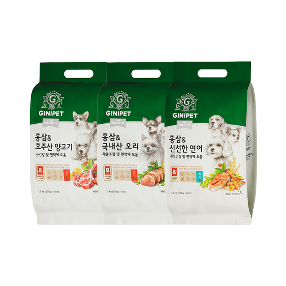 The three flavors of the updated The Holistic dog food from ChungKwanJang's sub-brand Ginipet. [KGC]