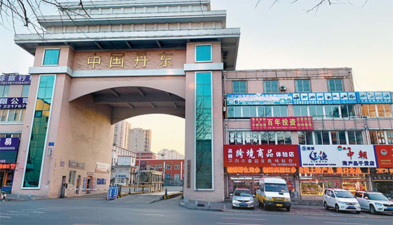 Dandong customs office in Liaoning province, China, which lies on the border with the North. The majority of goods from China pass through the city to the North. [YONHAP]