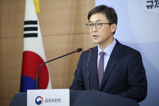 Kwon Dae-young, director general of the Financial Services Commission's financial innovation division speaks to the press on July 24 in Seoul.