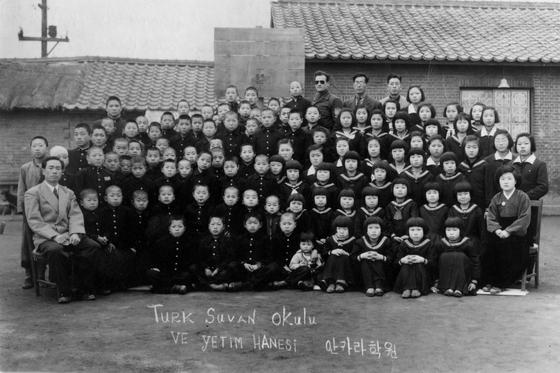 Ankara School in Suwon, Gyeonggi. [TURKISH ARMED FORCES]