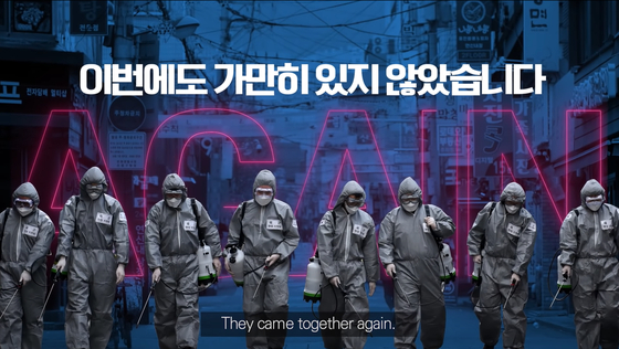 "A captured image of ""Korea, Wonderland?"" video created by the Korean Culture and Information Service. The video has over 3.9 million views on YouTube as of July 23. [SCREEN CAPTURE]"