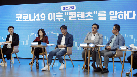 "Experts sit for an online forum at the Gwanghwamun CKL Stage in central Seoul on July 21, on the subject of ""Content after the Covid-19."" [NEWS1]"