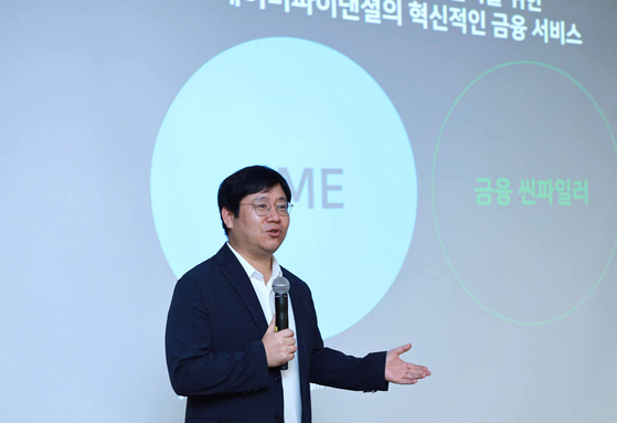 Choi In-hyuk, the CEO of Naver Financial, speaks at a press conference in Gangnam District, southern Seoul Tuesday. [NAVER]