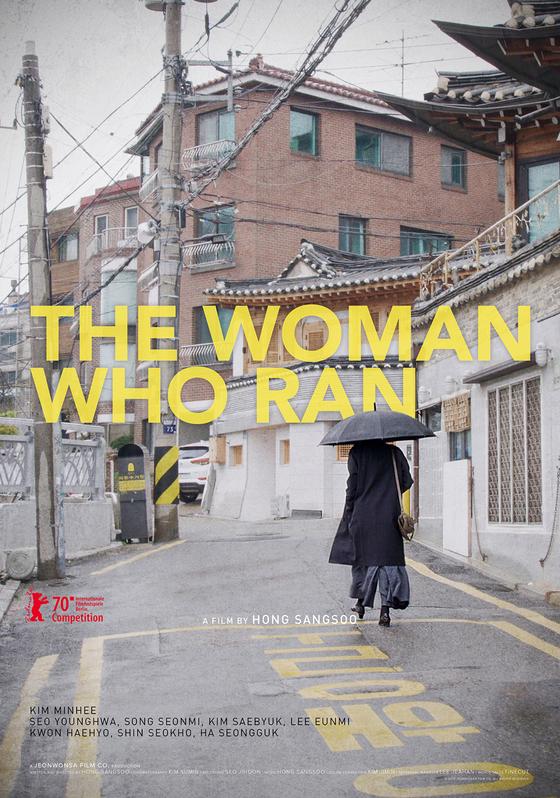 """Poster for director Hong Sang-soo's upcoming film """"The Woman Who Ran."""" [JEONWONSA]"""