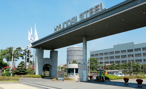 Hyundai Steel's steel mill in Dangjin, South Chungcheong. [YONHAP]