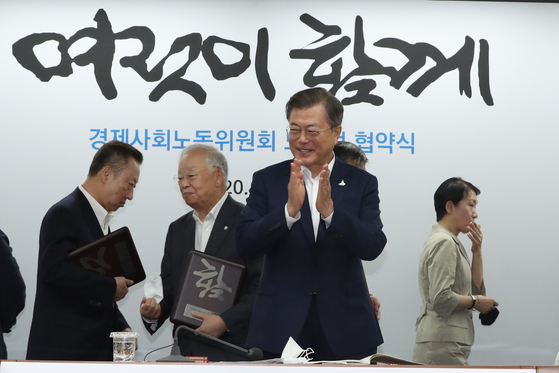 President Moon Jae-in, second from right, attends the tripartite agreement ceremony held at the Economic, Social and Labor Council office in central Seoul on Tuesday. [YONHAP]