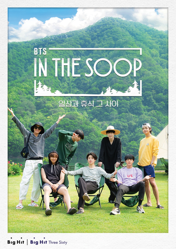 """BTS's upcoming reality show """"In the SOOP BTS ver."""" to air on JTBC and Weverse [BIG HIT ENTERTAINMENT]"""