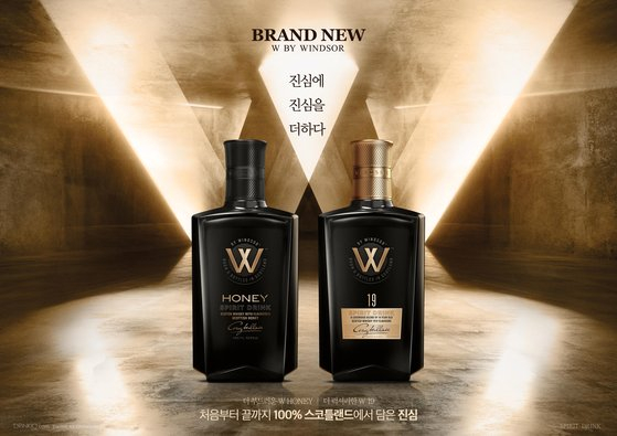 Diageo Korea, the Korean arm of the British alcoholic beverage company, launched W 19 and W Honey, with an alcohol content of 32.5 percent. The two whiskies are only available in Korea. [DIAGEO KOREA]