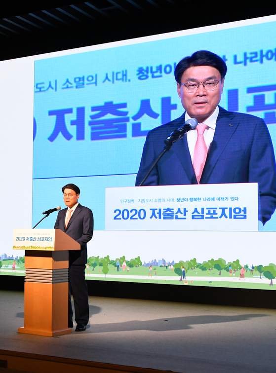 CEO of Posco Choi Jeong-woo speaks at the 2020 Low Birthrate Symposium which was hosted by Posco. [POSCO]