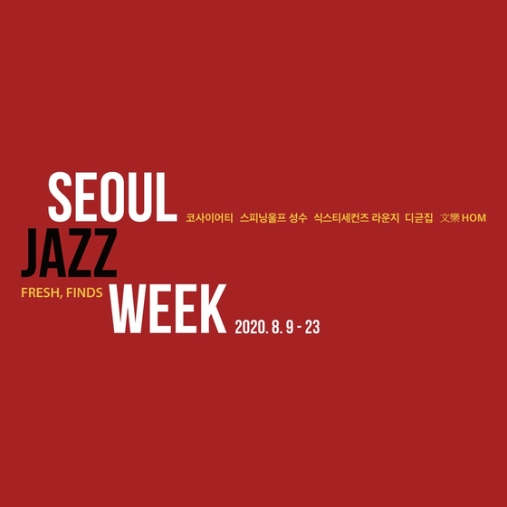 Official poster of Seoul Jazz Week 2020. [PAGETURNER]
