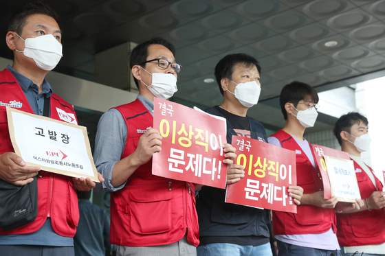 In front of the Seoul Southern District Court on Wednesday, Eastar Jet's pilot union blames Eastar Jet founder Lee Sang-jik for driving the airline to financial ruin. The pilot union reported Lee, also a Democratic Party lawmaker, to the prosecution on the same day over tax evasion and other alleged crimes. [YONHAP]