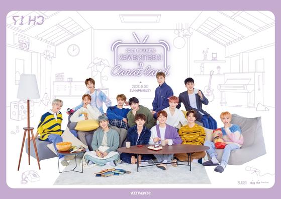 Seventeen's fan meet-and-greet poster. [PLEDIS ENTERTAINMENT]