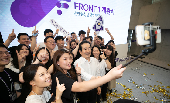Prime minister Chung Sye-kyun, center, takes a photo with participants at the opening ceremony of Front 1, Korea's largest start-up support center in Mapo District, western Seoul, Thursday. [NEWS1]
