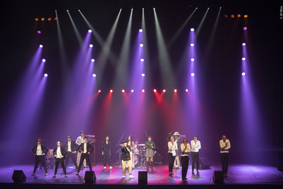 The band performing at the LG Arts Center in June. [LG ARTS CENTER]