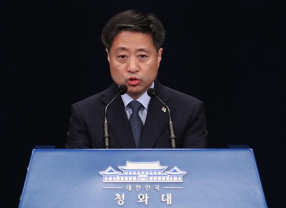 Yoon Do-han, senior presidential secretary for public affairs. [YONHAP]