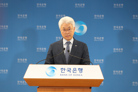 Park Yang-su, head of the economics statistics department at Bank of Korea, speaks during an online briefing on July 23. [BANK OF KOREA]