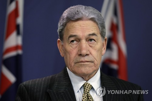 In this Oct. 4, 2019, file photo, New Zealand Foreign Minister Winston Peters listens during a press conference with Australian Foreign Minister Marise Payne following the Australia-New Zealand Foreign Minister Consultations in Sydney. [AP/YONHAP]