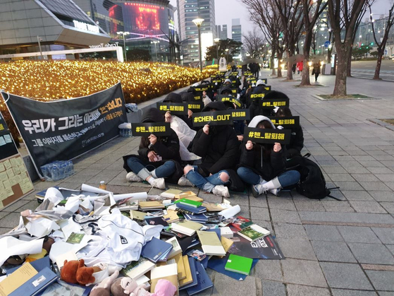 A group of Exo fans protest outside SM Entertainment's Coex Artium exhibition space in southern Seoul on Jan. 19, demanding that member Chen quit the group after he announced that he will be getting married and having a baby. [JOONGANG ILBO]