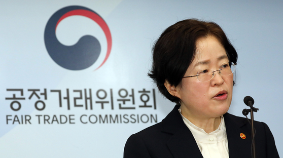 Joh Sung-wook, the chairperson on the Fair Trade Commission speaks to the press. [NEWS1]
