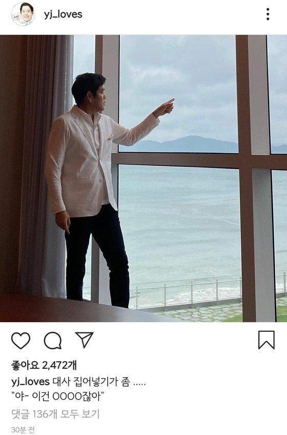 Shinsegae Group Vice Chairman Chung Yong-jin's picture on Instagram of his visit to a Lotte hotel in Busan. [SCREEN CAPTURE]