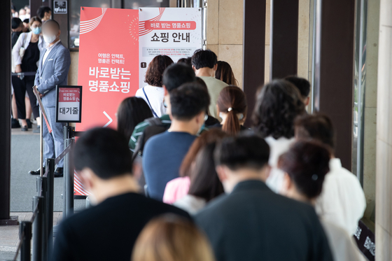 People line up in front of Shilla Duty Free store in Jangchung-dong, central Seoul, on July 21 to purchase duty-free products. [NEWS1]