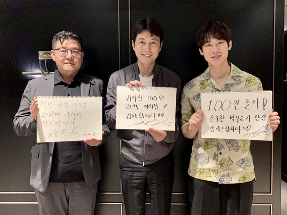 From left, director Yang woo-seok, actors Jung Woo-sung and Yoo Yeon-seok thank the audience after the film surpassed 1 million in ticket sales. [LOTTE ENTERTAINMENT]