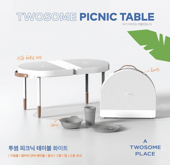 A Twosome Place's picnic table [A TWOSOME PLACE]