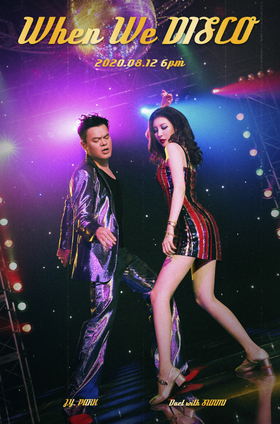 """Poster for Park Jin-young's new duet with Sunmi """"When We Disco"""" [JYP ENTERTAINMENT]"""