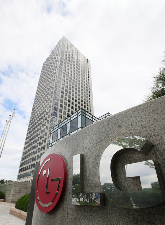 LG Twin Tower building in Yeouido, western Seoul. [YONHAP]
