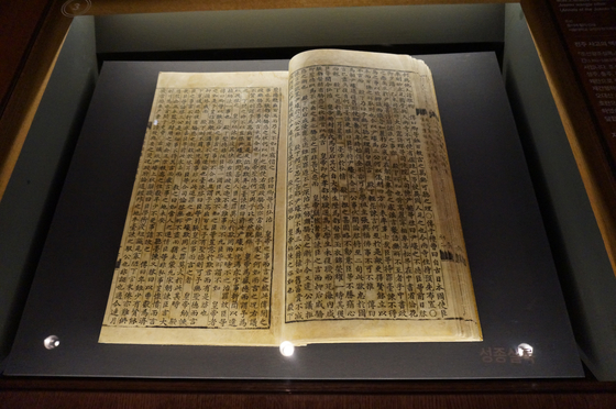 A book of Annals of Joseon Dynasty, National Treasure No. 151, exhibited at the National Museum of Korea in central Seoul. [ESTHER CHUNG]