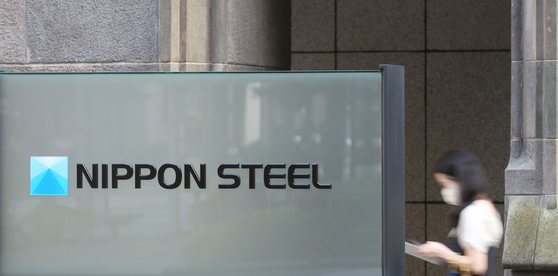 The Nippon Steel headquarters in Tokyo is pictured Monday. As of Tuesday, a Daegu district court has cleared legal procedures to seize the Japanese company's assets in Korea to compensate wartime forced labor victims. [YONHAP]