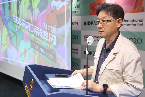 Gunny Hyong, executive producer of the 17th EBS International Documentary Festival, presents the theme of this year's documentary fiesta on Tuesday at the Koreana Hotel in central Seoul. [YONHAP]