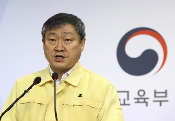 Education Vice Minister Park Baeg-beom announces guidelines for this year's College Scholastic Ability Test (CSAT) Tuesday in a press briefing at the ministry in Sejong. [YONHAP]
