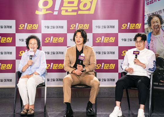 "From left, actors Na Moon-hee, Lee Hee-joon and director Jung Se-kyo participate in an online press event to promote their film ""Oh! My Gran"" which is slated to hit theaters next month. [CGV ARTHOUSE]"