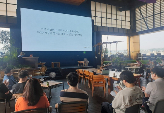 Representatives and related insiders of the Association of Korean Buyers & Distributors of Foreign Films (KBDF) meet on July 17 to discuss copyright payment from local streaming services. [KBDF]