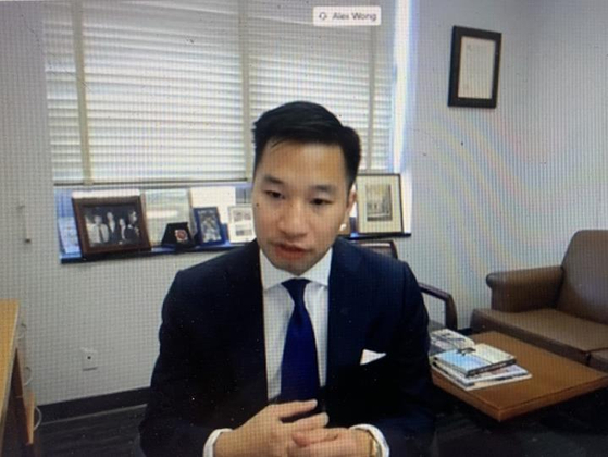 Alex Wong, the U.S. deputy special representative for North Korea, speaks in a virtual Senate Foreign Relations Committee hearing Wednesday on his nomination as an alternate representative for special political affairs in the United Nations. [YONHAP]