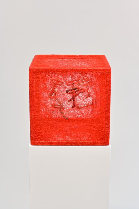 "'State of Being"" by Shiota uses yarn, metal keys and a metal frame. [GANA ART]"