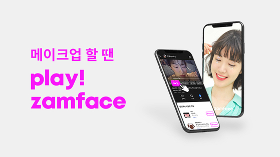 A promotion for Zamface, which curates beauty videos. [ZACKDANG COMPANY]
