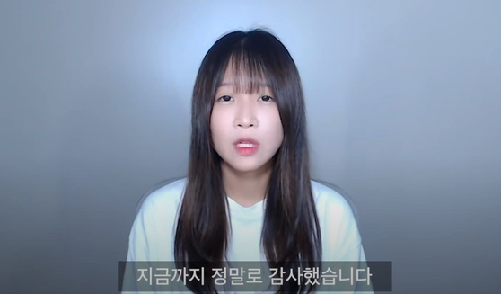 A screenshot of a video by YouTuber Tzuyang. [SCREEN CAPTURE]