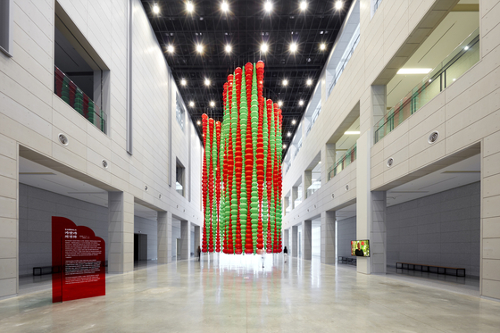 "Installation artist Choi Jeong-hwa's ""Kabbala"" (2013) [DAEGU ART MUSEUM]"