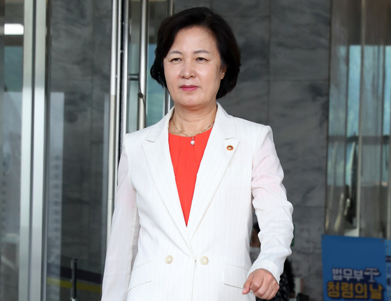 Justice Minister Choo Mi-ae [YONHAP]
