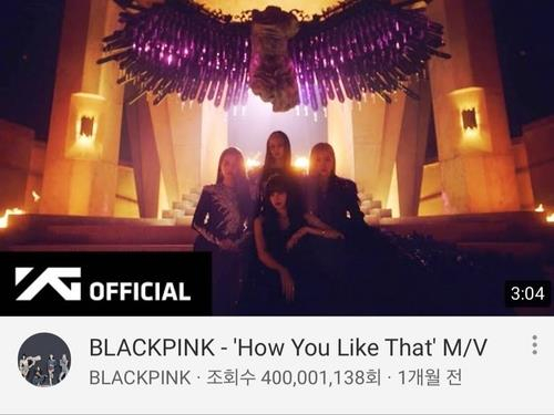 "The music video for girl group Blackpink's ""How You Like That"" surpassed 400 million views on YouTube on Sunday. [YOUTUBE CAPTURE]"