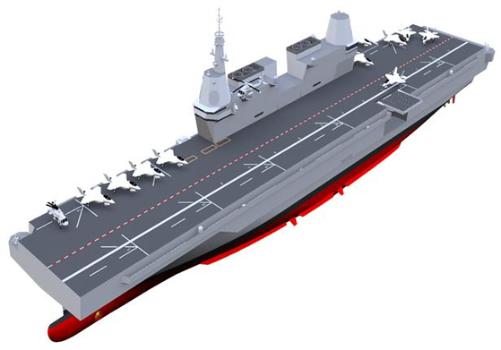 A rendering of a light aircraft carrier South Korea plans to acquire starting from 2021, as announced in a five-year plan unveiled by the Defense Ministry on Monday. [YONHAP]