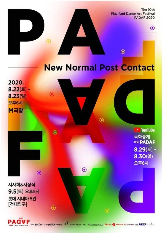 The poster for Padaf 2020. [Padaf]