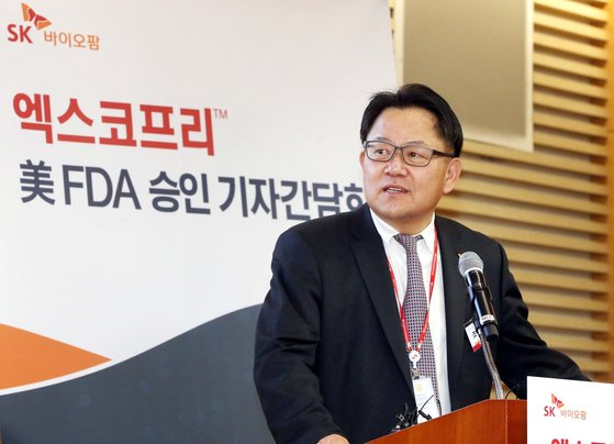 Cho Jeong-woo, CEO of SK Biopharmaceuticals, speaks during a press conference. [SK BIOPHARMACEUTICALS]