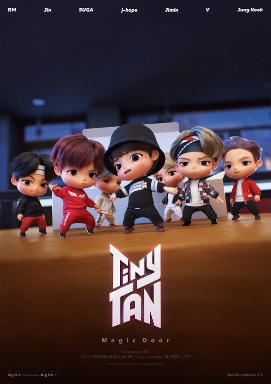 """Big Hit Entertainment released animated models of their K-pop phenomenon BTS, called """"TinyTAN"""" on Monday. [BIG HIT ENTERTAINMENT]"""