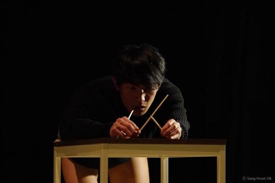 """Yang Seung-kwan's 'Home"""" (2020). [Padaf]"""