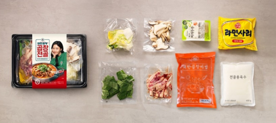 Components of a home meal replacement product offered by Fresh Easy. [FRESH EASY]