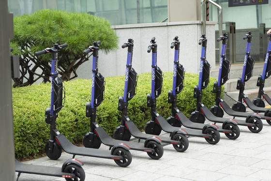 Beam electric scooters are parked in Seoul. [BEAM]