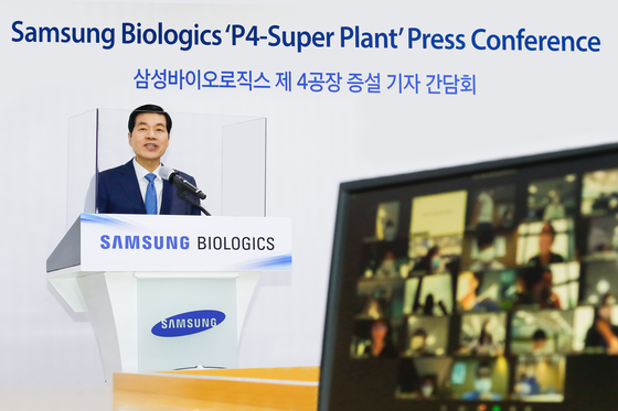 Samsung Biologics CEO and President Kim Tae-han announces plans for the company's fourth factory in Songdo, Incheon, during an online press conference, Tuesday. [SAMSUNG BIOLOGICS]
